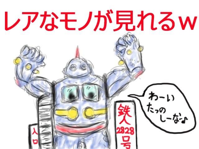 f:id:o-factory:20170716082831j:image