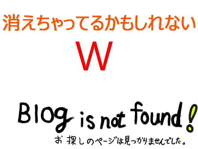 f:id:o-factory:20170719013118j:image