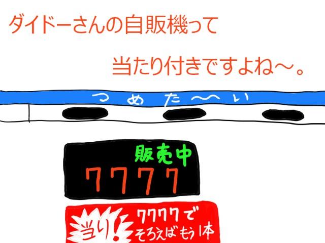 f:id:o-factory:20170722220929j:image