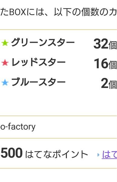 f:id:o-factory:20170726202540j:image
