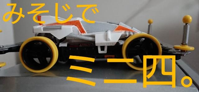 f:id:o-factory:20180217174907j:image