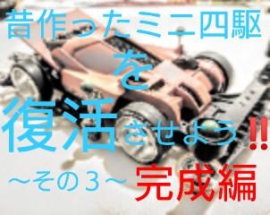 f:id:o-factory:20180411144513j:image