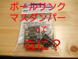 f:id:o-factory:20180420062834j:image