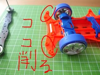 f:id:o-factory:20180520144227j:image