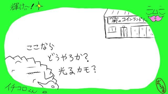 f:id:o-factory:20180917051301j:image