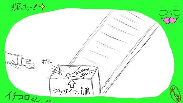 f:id:o-factory:20180918184628j:image