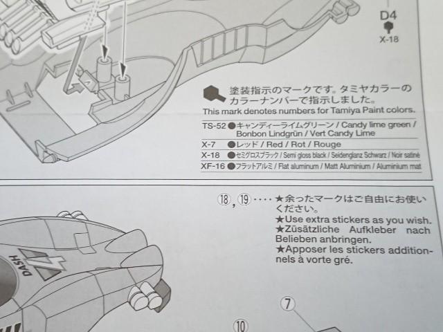 f:id:o-factory:20190113125035j:image