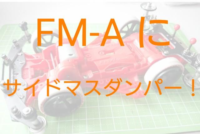 f:id:o-factory:20190129151109j:image