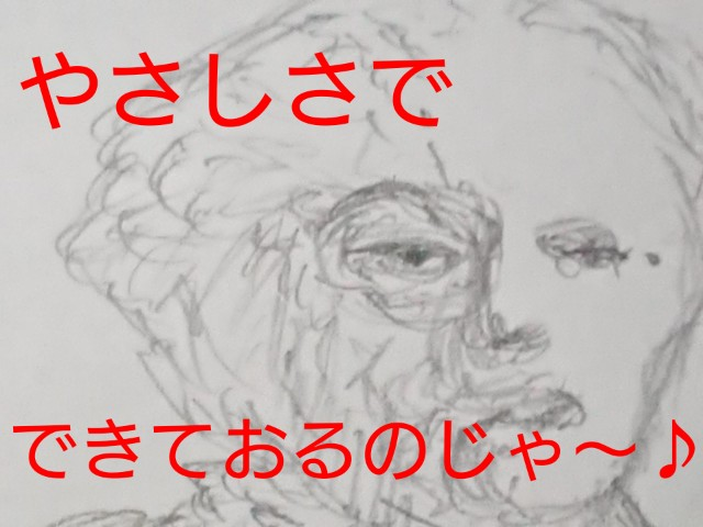 f:id:o-factory:20190418214635j:image