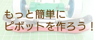 f:id:o-factory:20190603152058j:image