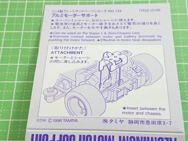 f:id:o-factory:20190820161418j:image