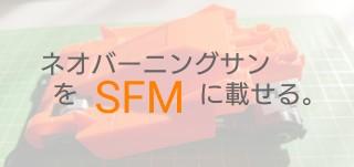 f:id:o-factory:20191116215225j:image