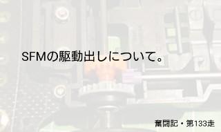 f:id:o-factory:20191120224548j:image