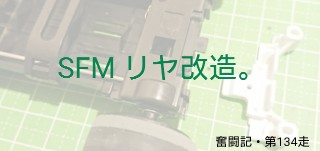f:id:o-factory:20191122221040j:image
