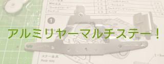 f:id:o-factory:20200107191431j:image