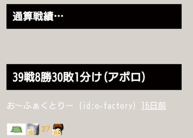 f:id:o-factory:20200226073835j:image