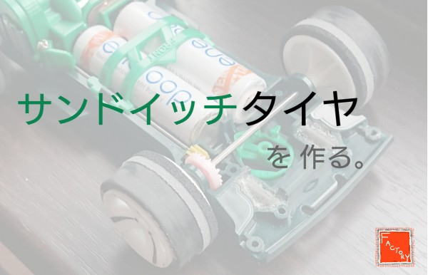 f:id:o-factory:20200328121137j:image