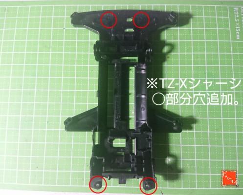 f:id:o-factory:20200505094638j:image