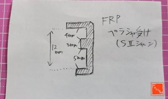 f:id:o-factory:20200703085358j:image
