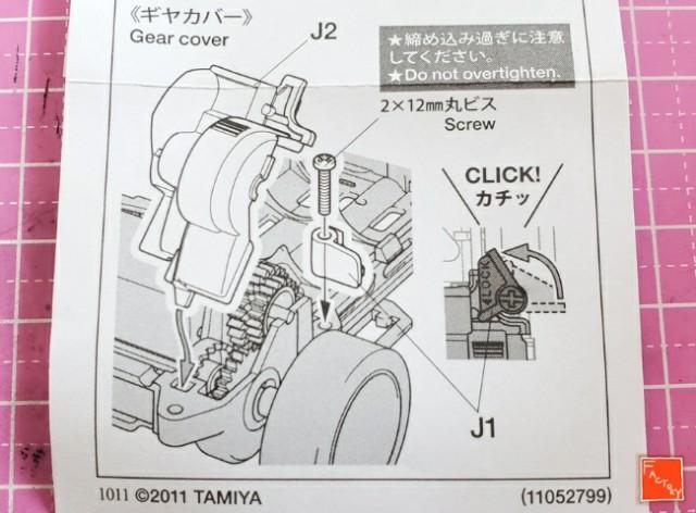 f:id:o-factory:20200912075355j:image