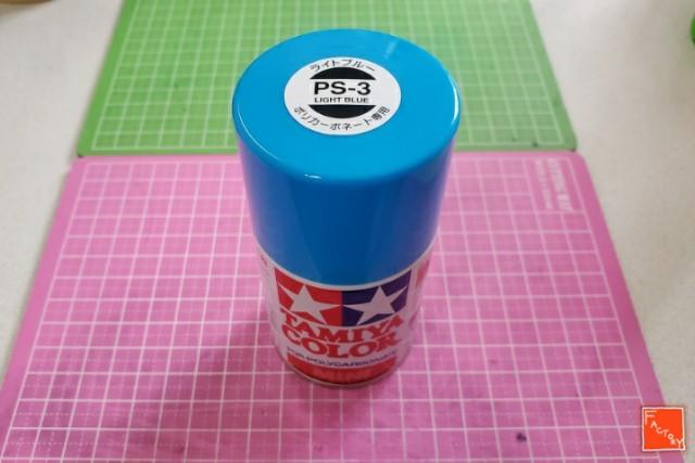 f:id:o-factory:20200920111509j:image