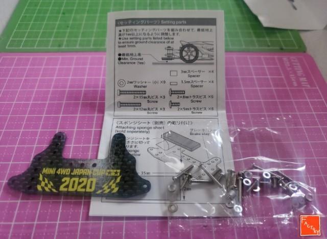 f:id:o-factory:20201024160833j:image