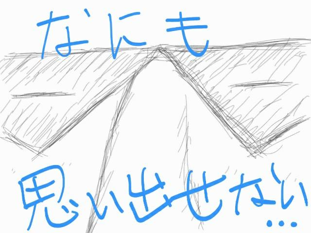 f:id:o-factory:20201122041343j:image