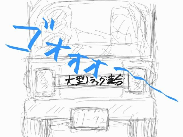 f:id:o-factory:20201122105732j:image