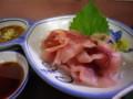 米沢「鯉よし」の鯉刺し