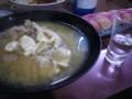 米沢「鯉よし」の鯉あら汁