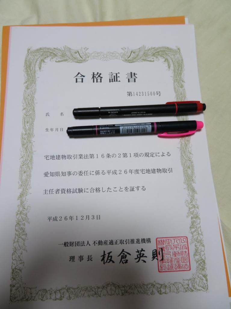 f:id:o-jin:20161017171258j:plain