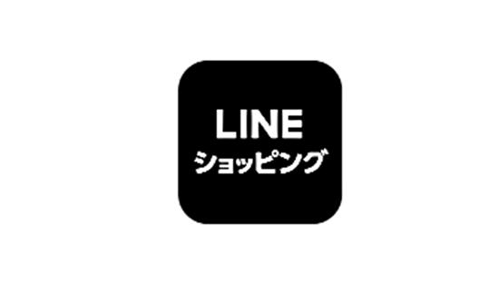 f:id:o-kankan:20190715111946p:plain