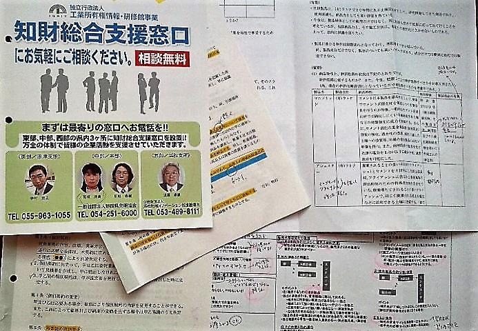 f:id:o-katsumi:20171224145233j:plain