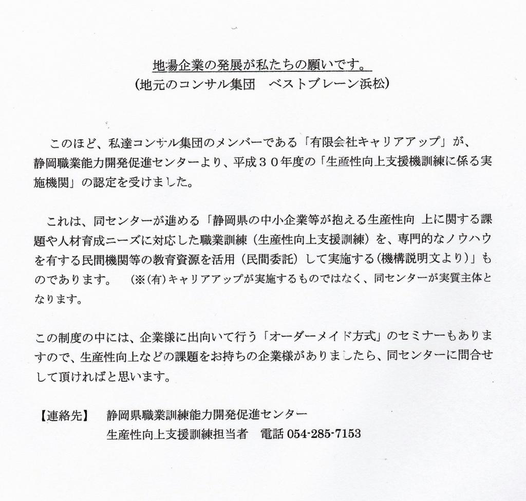 f:id:o-katsumi:20180811162209j:plain