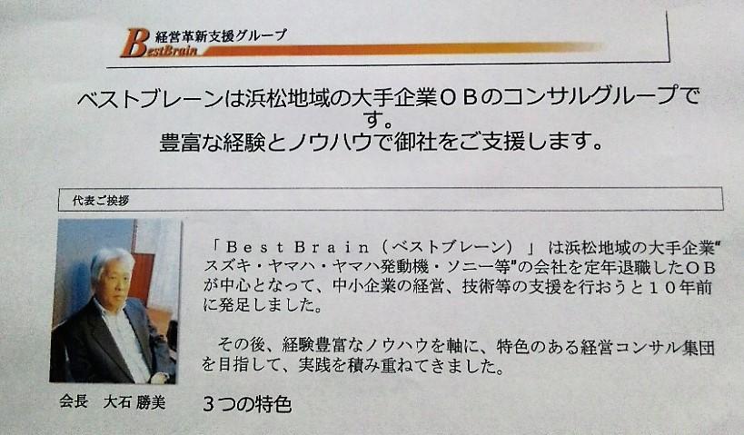 f:id:o-katsumi:20180915201809j:plain