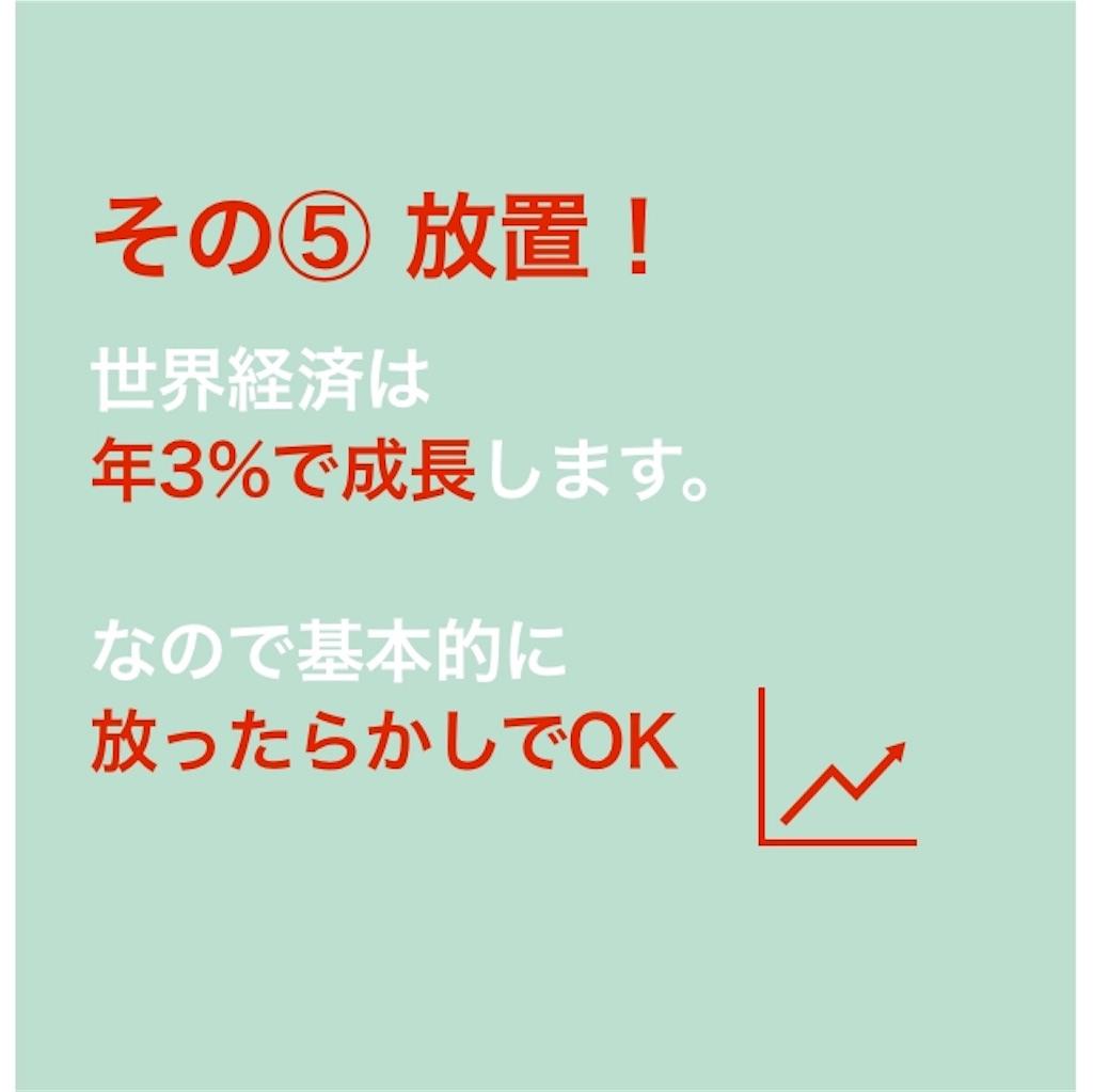 f:id:o-kome:20180214124856j:image
