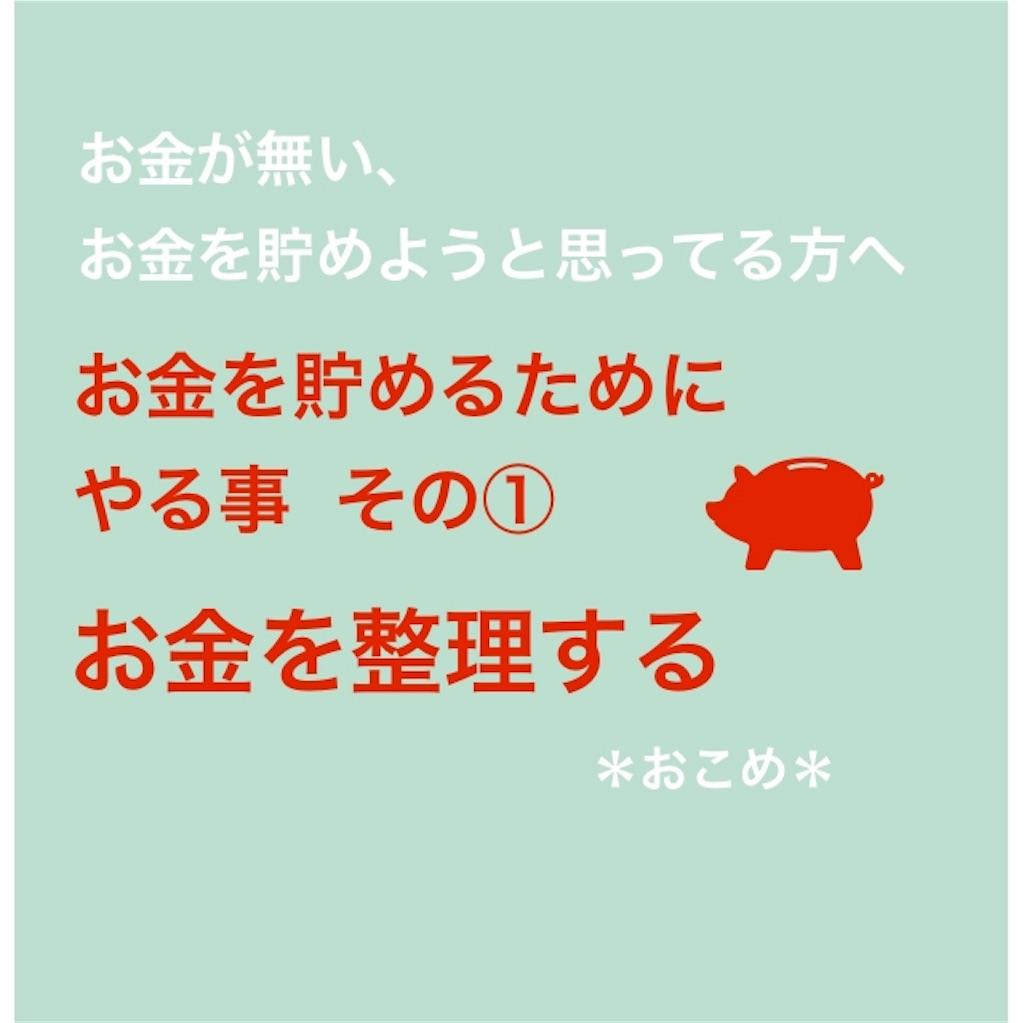 f:id:o-kome:20180314123803j:image