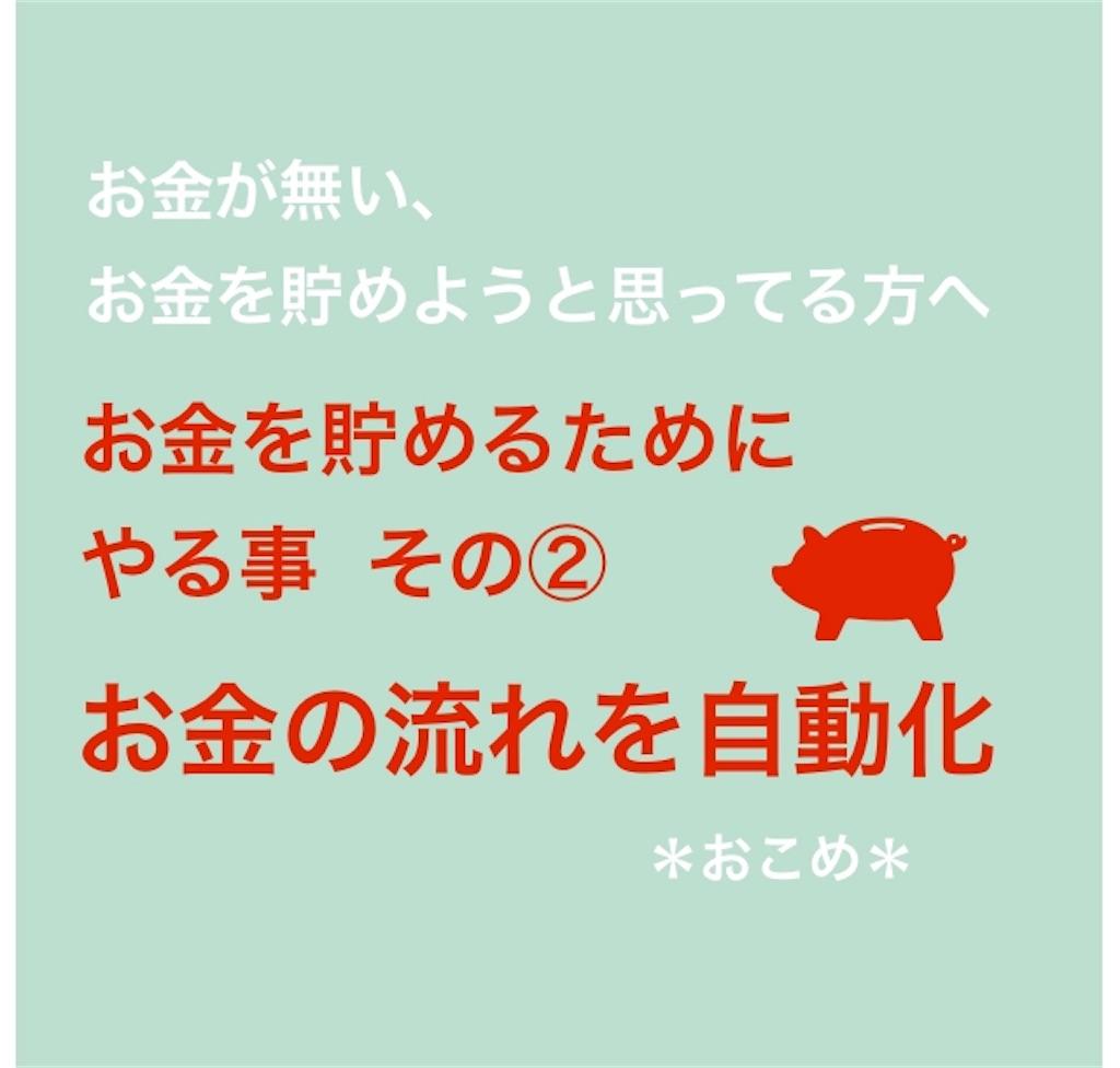 f:id:o-kome:20180316084820j:image