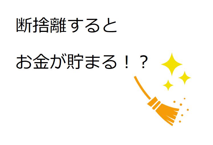 f:id:o-kome:20180512112842p:plain