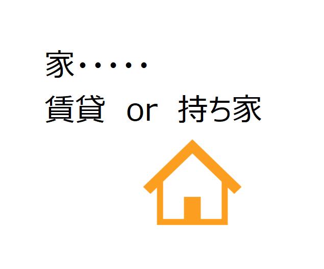 f:id:o-kome:20180531083838p:plain