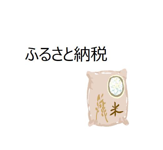f:id:o-kome:20180705120245p:plain