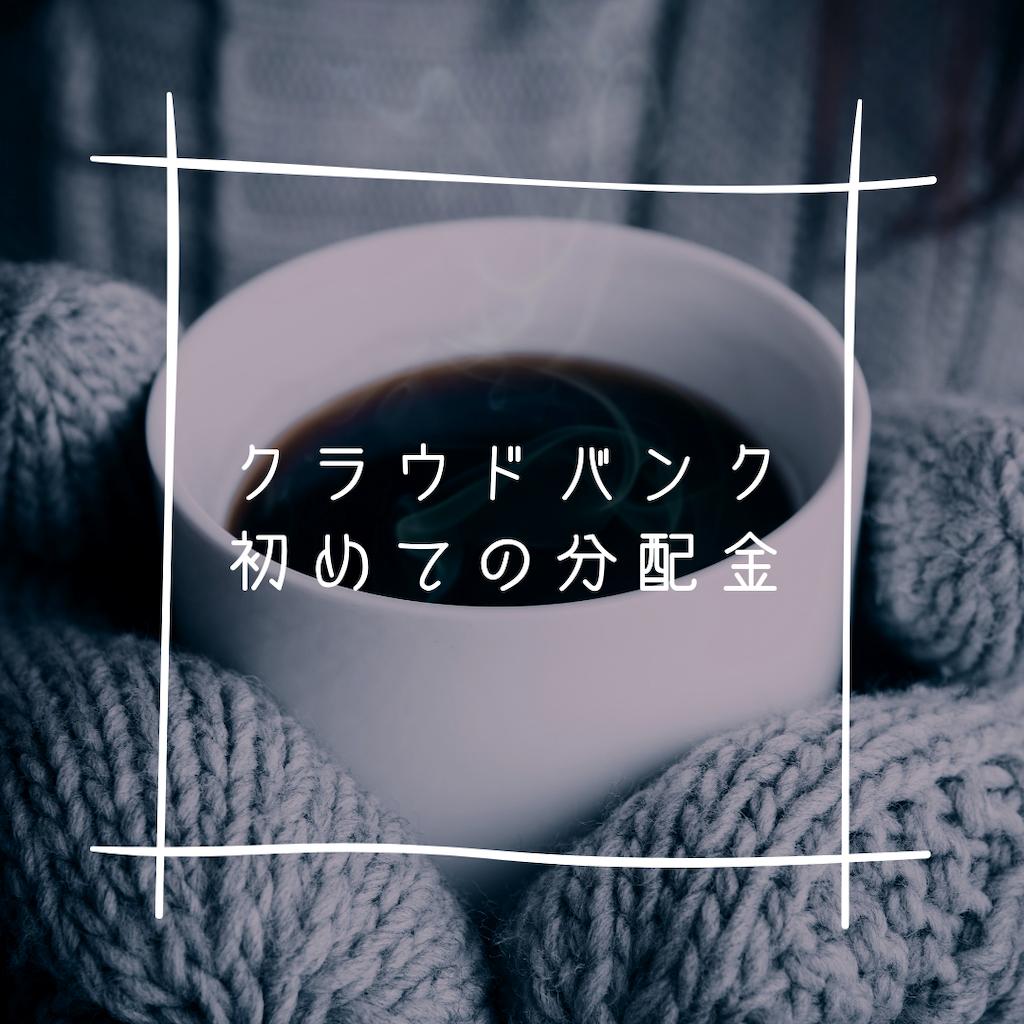 f:id:o-kome:20181013215201p:image