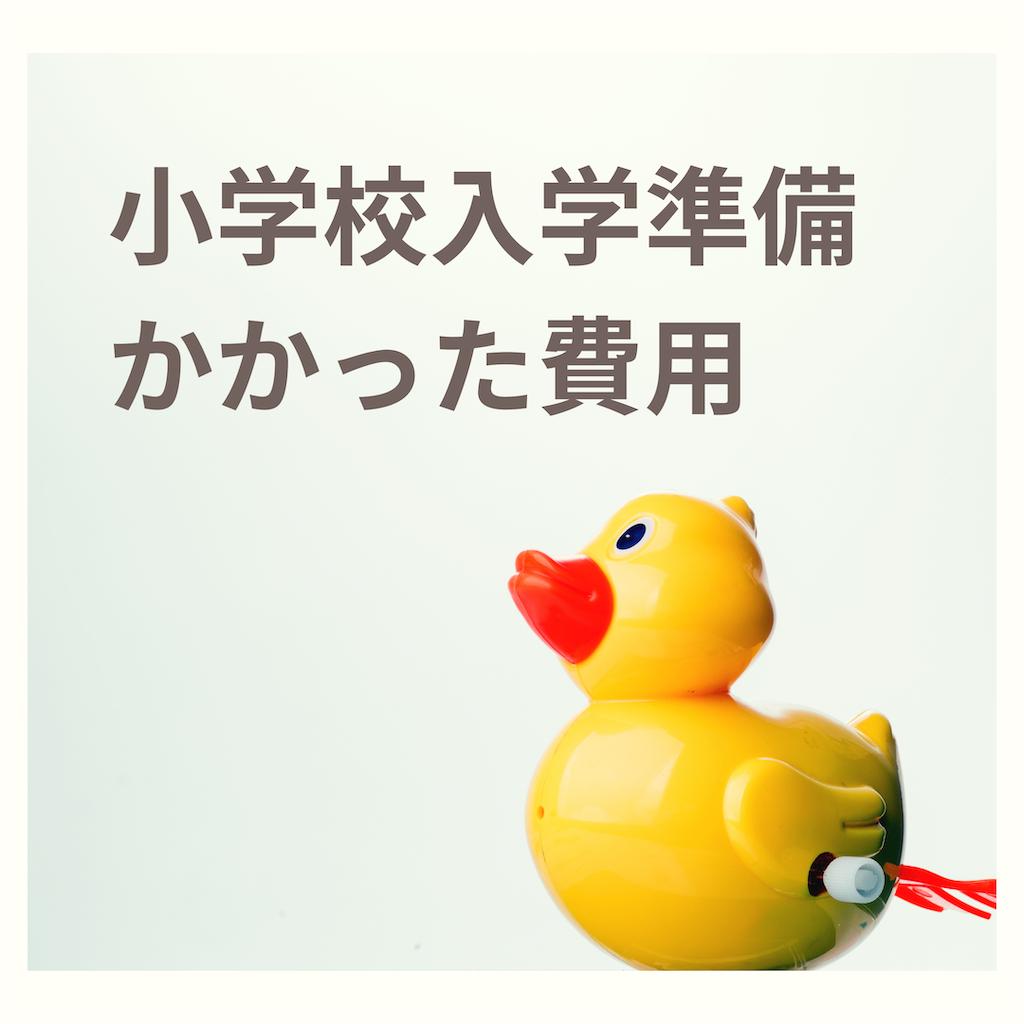 f:id:o-kome:20210305101937p:image