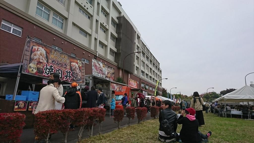 f:id:o-kotetsu-bu:20171120000942j:plain