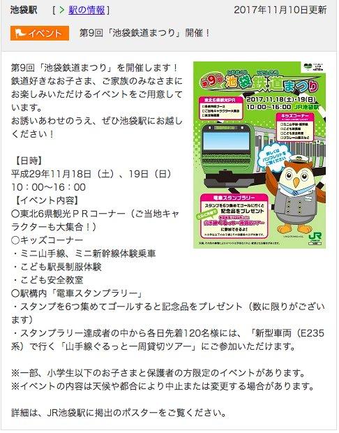 f:id:o-kotetsu-bu:20171121002926j:plain