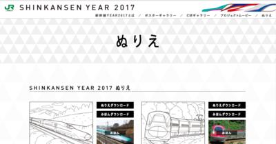 f:id:o-kotetsu-bu:20171121010748p:plain