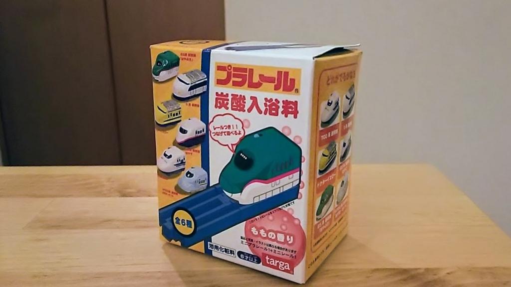 f:id:o-kotetsu-bu:20171122084934j:plain