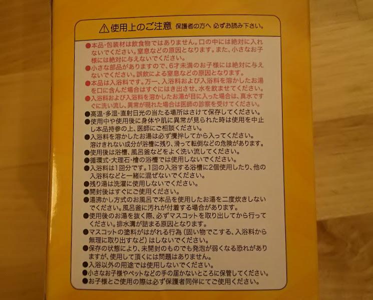 f:id:o-kotetsu-bu:20171122085357j:plain