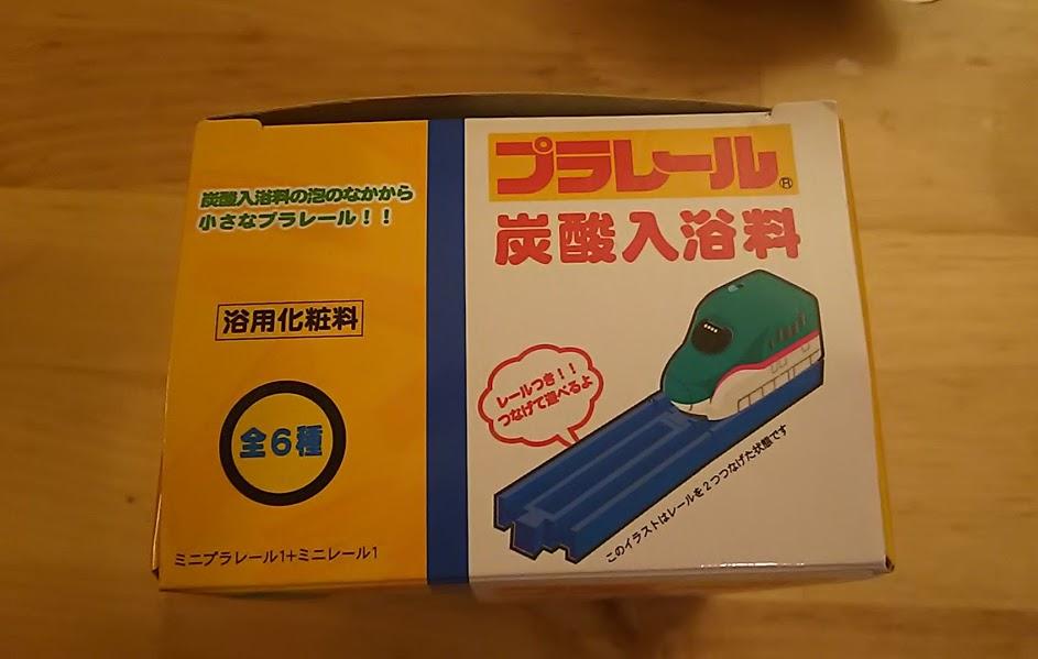 f:id:o-kotetsu-bu:20171122085403j:plain