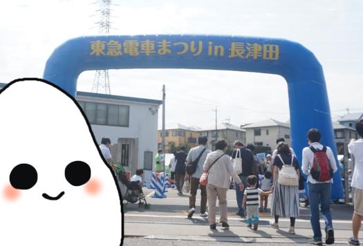 f:id:o-kotetsu-bu:20171123083935p:plain